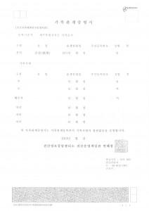 20131029142746_00001